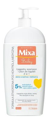 Mixa Baby 2w1