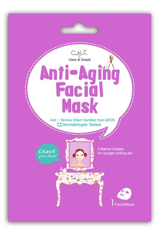 Cettua Anti-Aging Mask
