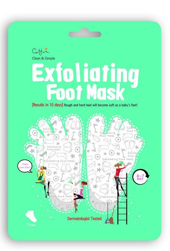 Cettua Exfoliating Mask