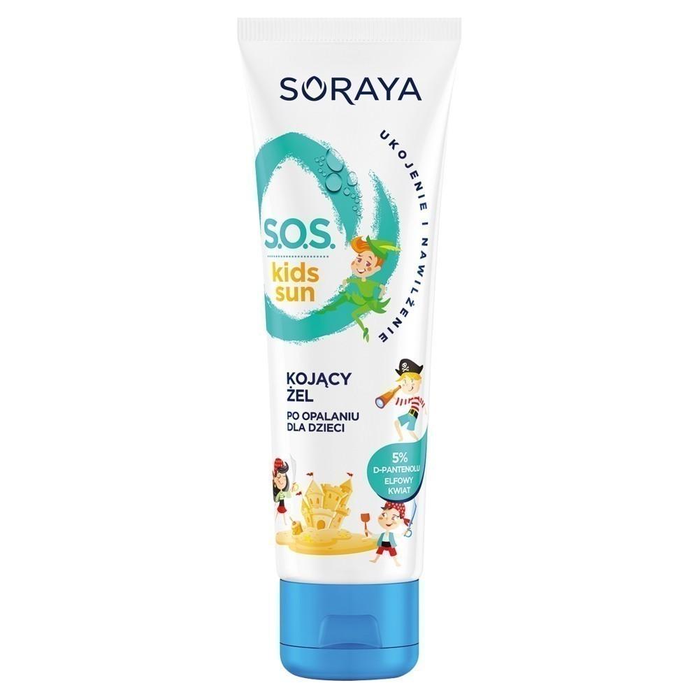 Soraya Sun Kids