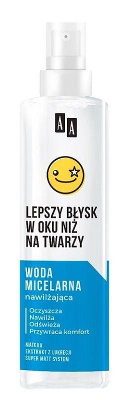 AA Emoji