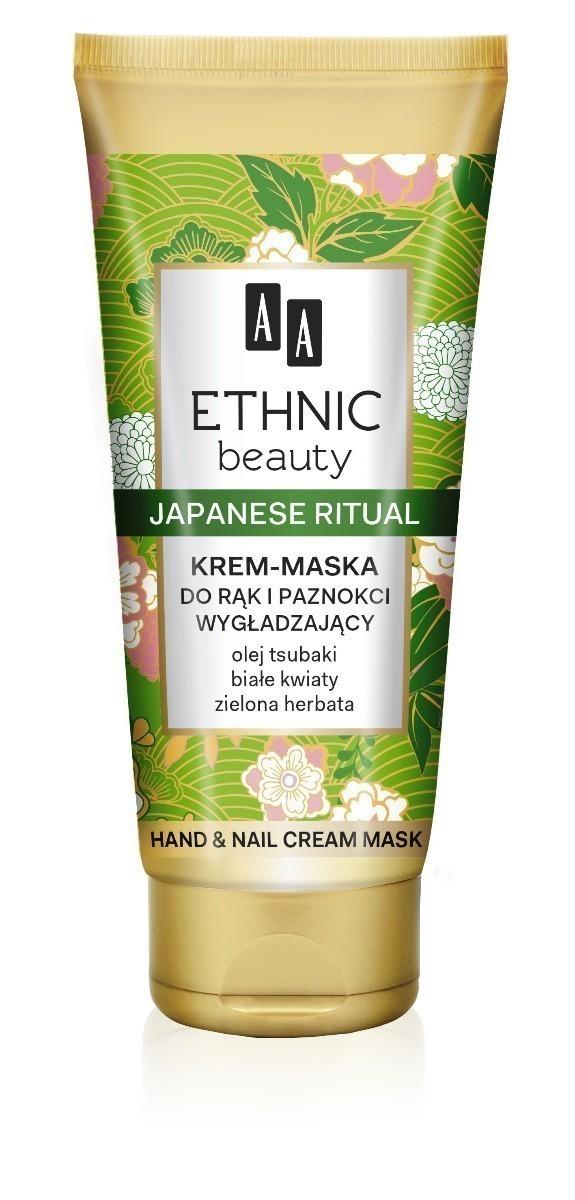 AA Ethnic Beauty