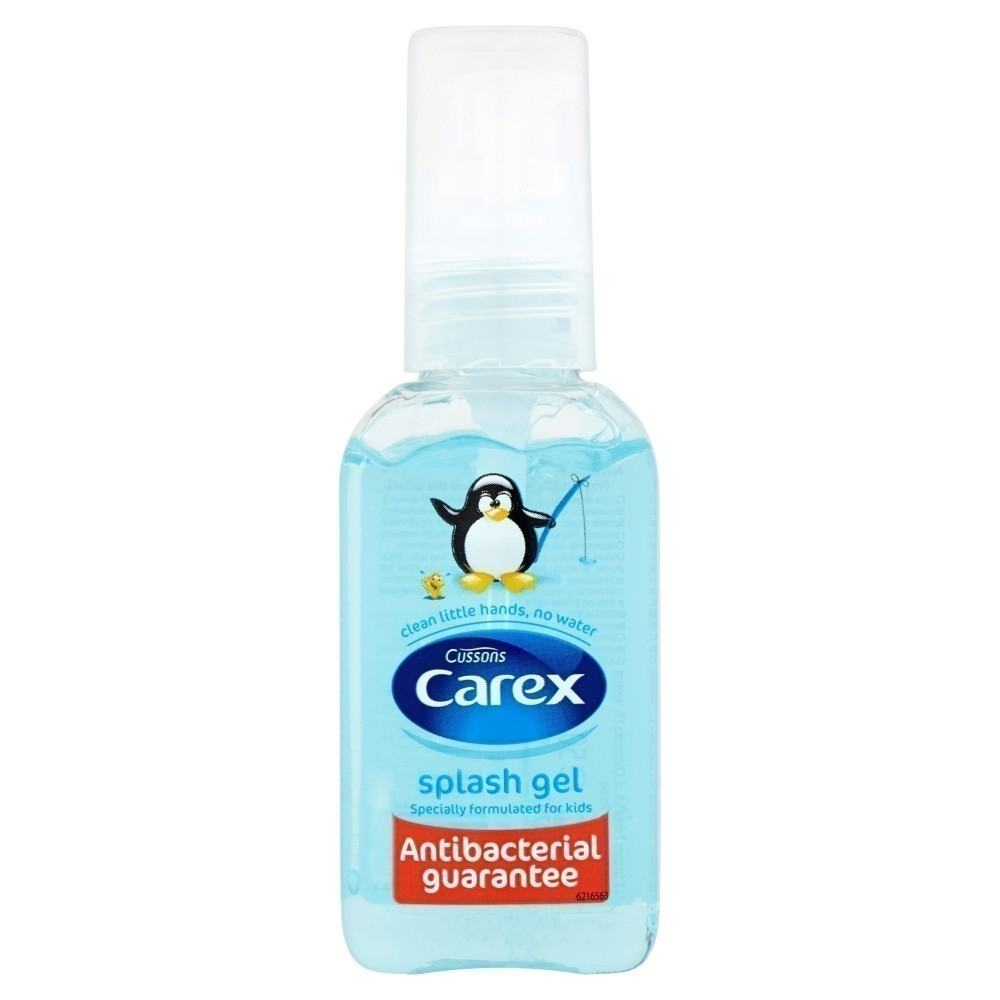 Carex Splash