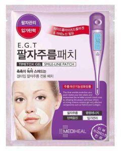 Mediheal E.G.T.Timetox Gel Smile-Line