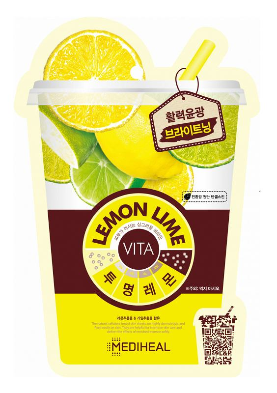 Mediheal Vita Lemon Lime