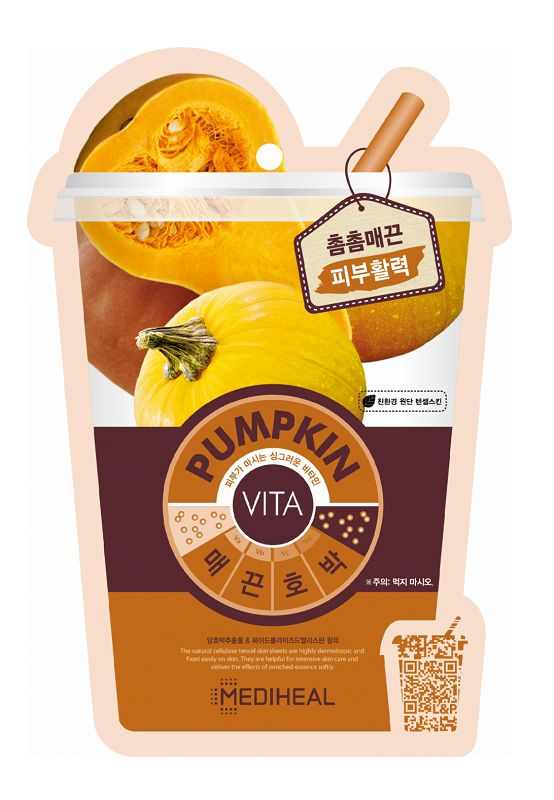 Mediheal Vita Pumpkin