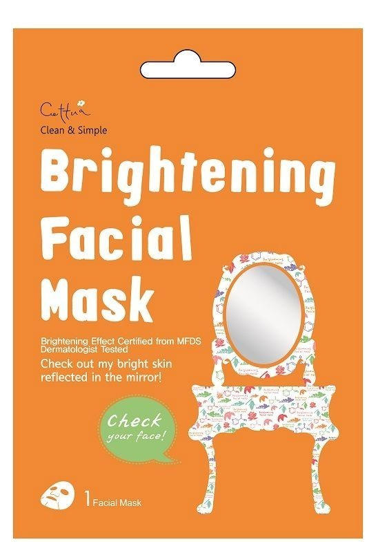 Cettua Brightening Mask