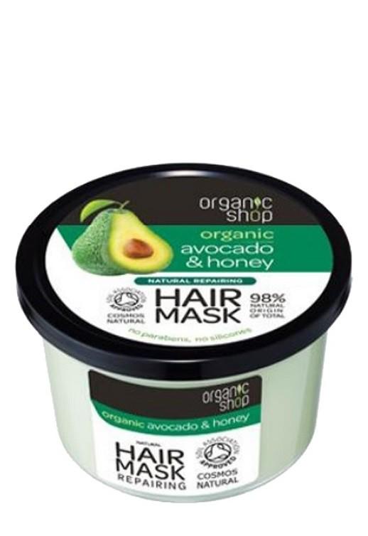 Organic Shop Avocado&Honey